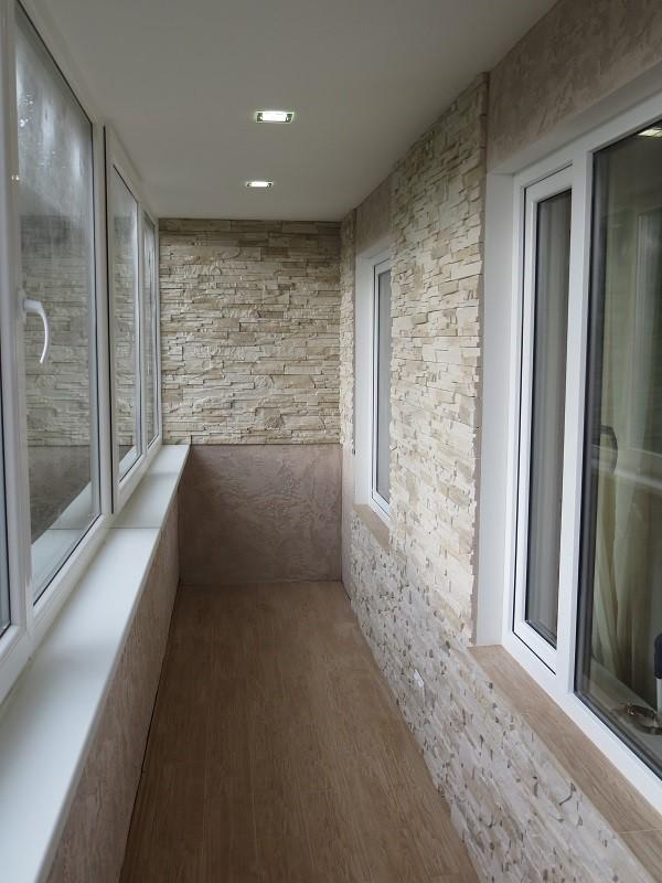 Balkono plastikinis langas